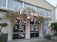 Tanabataawagakouminkan_2